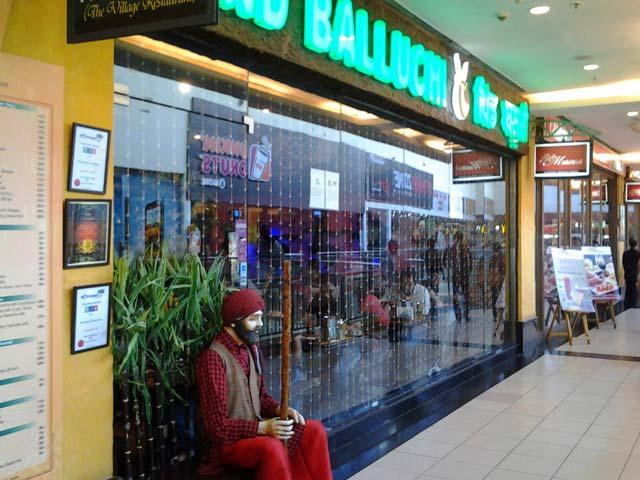 pind balluchi review, noida north indian restaurnat,punjabi restaurant review, great India place restaurants, food review, pind balluchi noida, indian food at great india place, gip restaurants