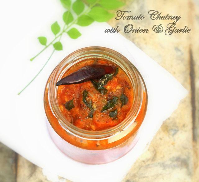 tomato chutney, tomato chutney recipe, tomato sauce, tomato side dish, tomato savory relish, indiantomato chutney recipe, tomato recipes, Bengali tomato chutney, salty tomato chutney, south Indian chutney, Indian chutney, indian, indian food, indian recipes, recipe, sides, chutney and sauces