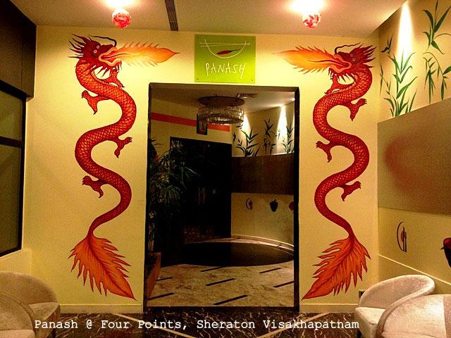 Panash, Four Points by Sheraton, Visakhapatnam, Fine dine in Visakhapatnam, Panash at Visakhapatnam
