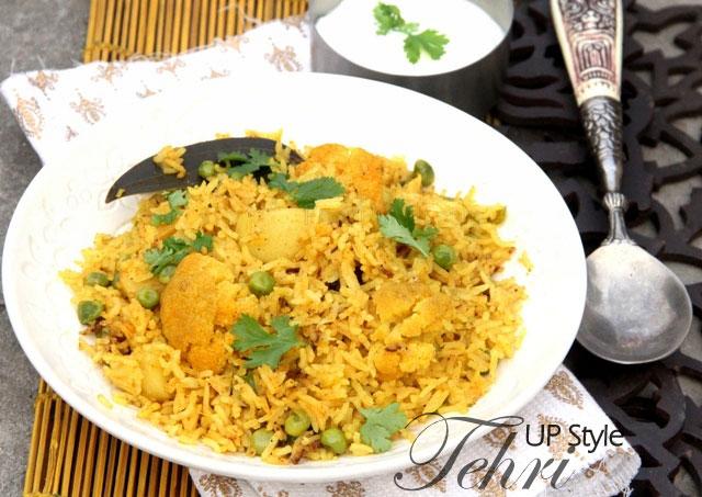 tehri recipe, up style tehri, rice recipe, fried rice, veg biryani